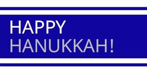 Picture of Vinyl Hanukkah 3