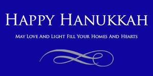 Picture of Vinyl Hanukkah 6