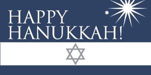 Picture of Vinyl Hanukkah 1